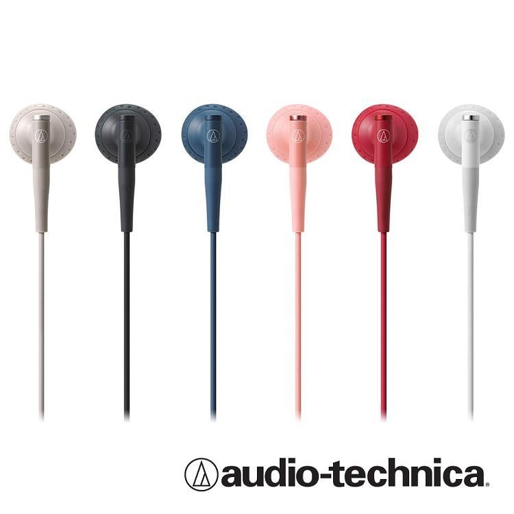 鐵三角 ATH-C200BT 耳塞式藍芽耳機 米色