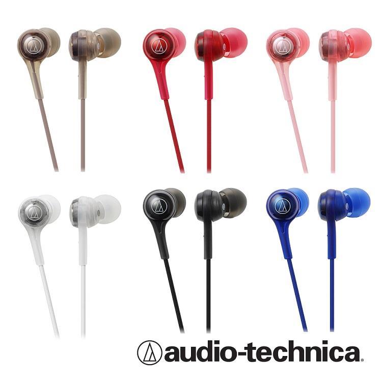 鐵三角ATH-CK200BT 超輕量無線藍芽耳機麥克風組 棕