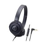 鐵三角 S100iS 智慧型手機用DJ風格可折疊式頭戴耳機 黑