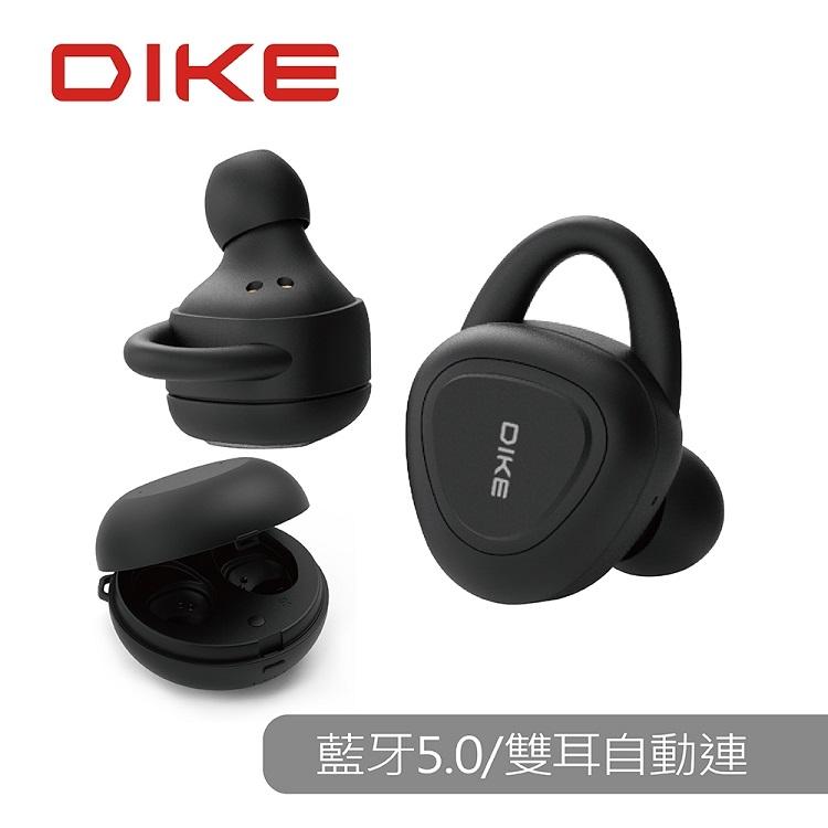DIKE DEB530 Snug真無線藍牙耳機麥克風