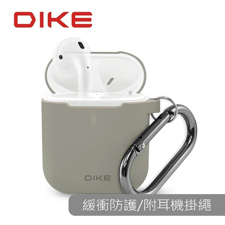 DIKE DTE301 Air Pods收納盒-附防丟扣環-尊爵灰