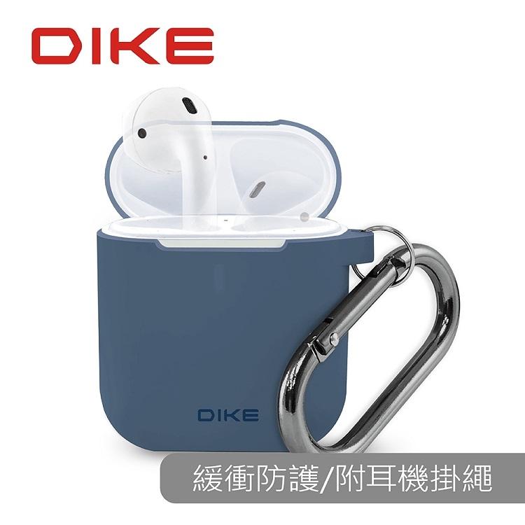 DIKE DTE301 Air Pods收納盒-附防丟扣環-典雅藍