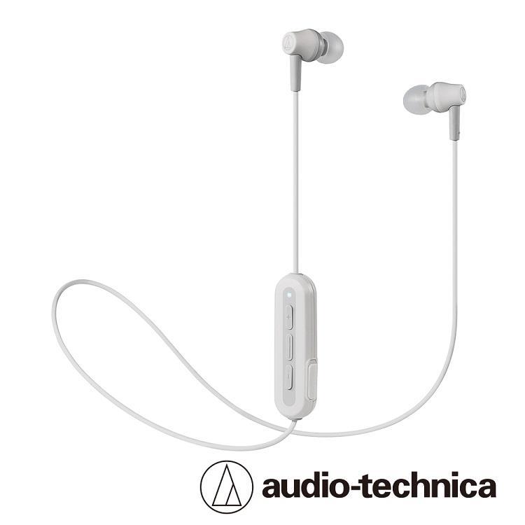 鐵三角 ATH-CK150BT藍芽無線耳機麥克風組-白