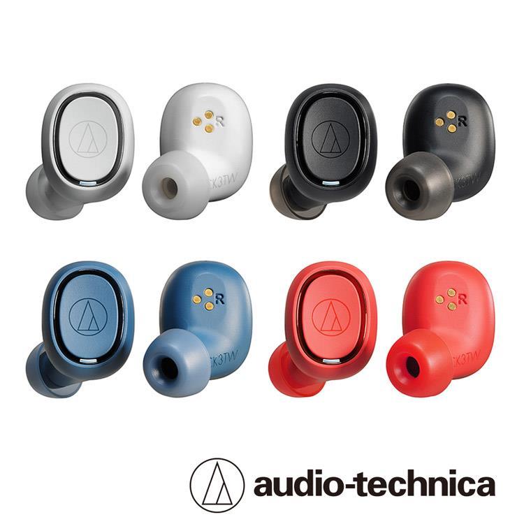鐵三角 ATH-CK3TW 真無線耳機-黑(共4色)
