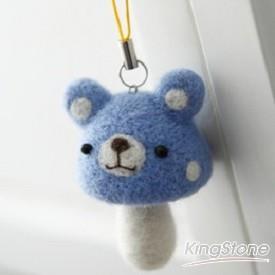 蘑菇熊吊飾(藍色)