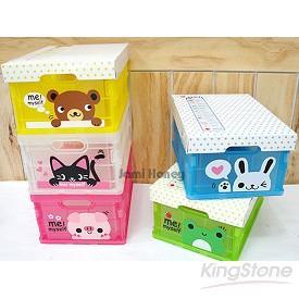 動物DIY半透明可折疊儲物收納盒(小號)(綠蛙)