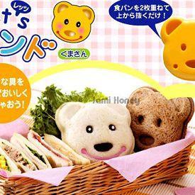 麻吉黃小熊造型DIY口袋三明治模具
