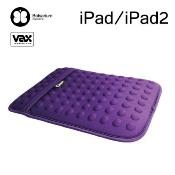 豆豆包長天鵝絨防震包iPad/iPad2專用-紫色
