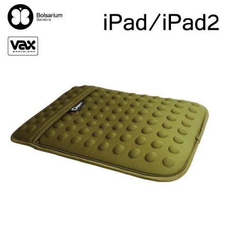 豆豆包長天鵝絨防震包iPad/iPad2專用-橄欖綠