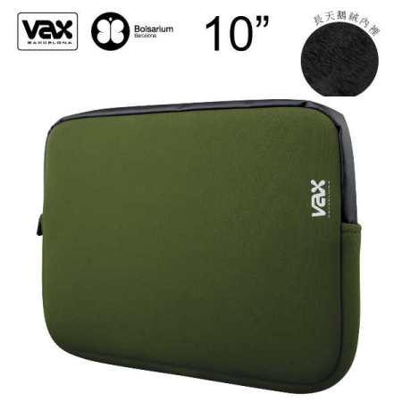 VAX 佩德拉斯筆記型電腦/平板電腦防震包7-10吋-橄欖綠