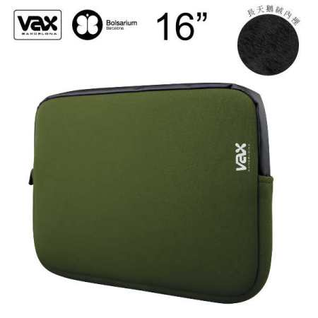 VAX 佩德拉斯筆記型電腦防震包 16吋-橄欖綠