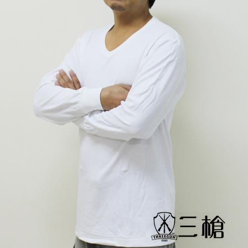 【三槍牌】精典時尚型男雙層純棉U領長袖衛生衣~2件(M)