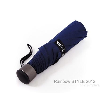 精工12角切割_潑水性晴雨傘/輕量-防風設計折疊傘(丈青)