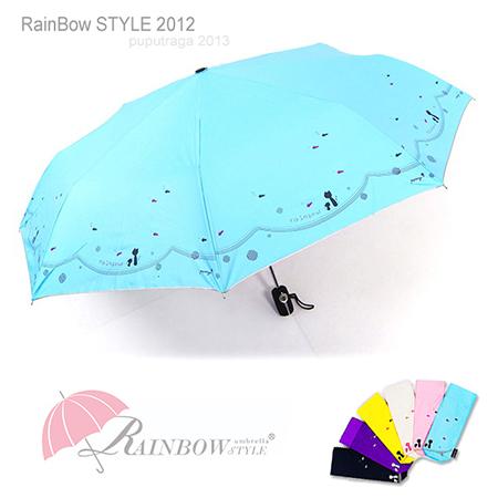 《RainSky》加大款_萌饗小貓-自動式晴雨傘(晴空藍)