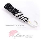 《RainBow》日系-典雅水玉點勾勾傘/晴雨傘(經典黑)
