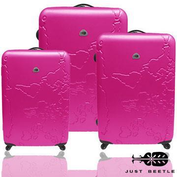 JUSTBEETLE地圖系列ABS輕硬殼行李箱三件組
