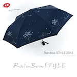 《RainBow》蜜麗夢境自動傘-爽朗暖色/晴雨傘(深丈青)