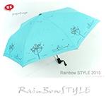 《RainBow》蜜麗夢境自動傘-爽朗暖色/晴雨傘(晴空藍)
