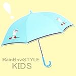 《RainBow》美果兔_安全兒童傘/小傘晴雨傘