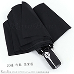 《RainBow》經典款-41吋自動傘/晴雨大傘面(經典黑)