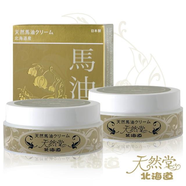 【北海道 天然堂】天然馬油(滋潤感) 80g 雙入特惠組