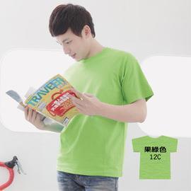 GILDAN 總代理100%美國棉~ 圓筒短袖素面TShirt~果綠