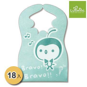 Lullmini Floret 嬰幼童拋棄型圍兜 - 樂企鵝 (18入)