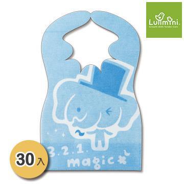 Lullmini Floret 嬰幼童拋棄型圍兜 - 魔術象 (30入)