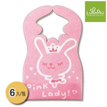 Lullmini Floret 嬰幼童拋棄型圍兜 - 公主兔 (6入)