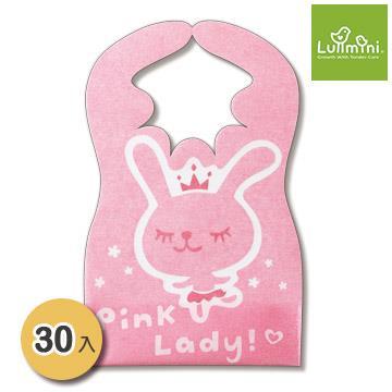 Lullmini Floret 嬰幼童拋棄型圍兜 - 公主兔 (30入)