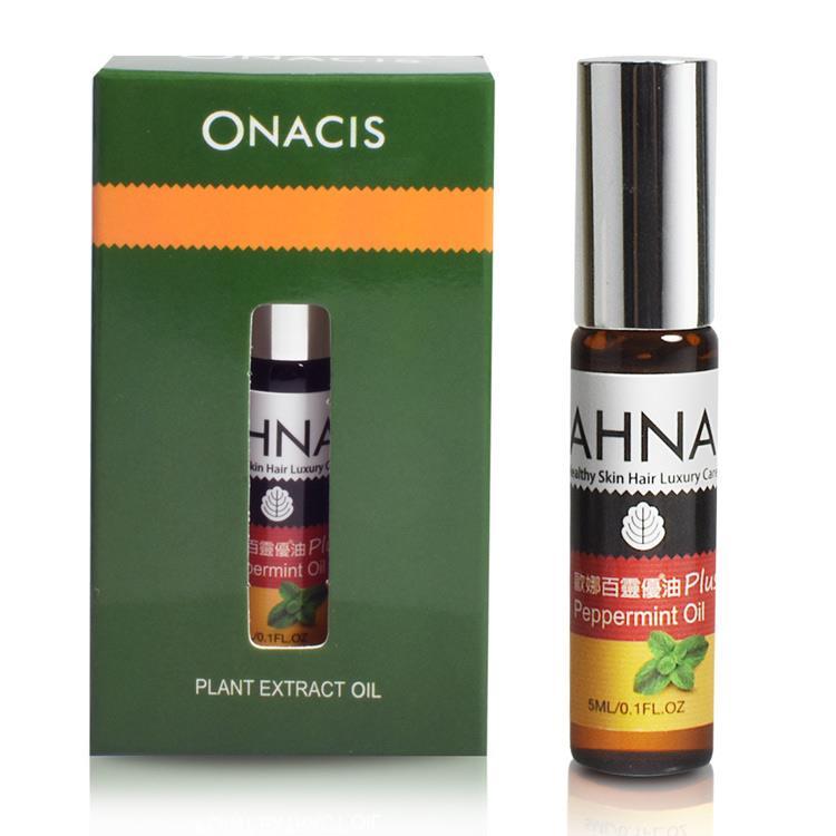 【AHNA】歐娜百靈優油 Plus (5ml)
