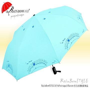 《RainSky》加大款_Special小兔-自動式晴雨傘