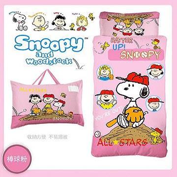 《SNOOPY》史努比幼教兒童睡袋-棒球篇 粉紅(4X5尺)