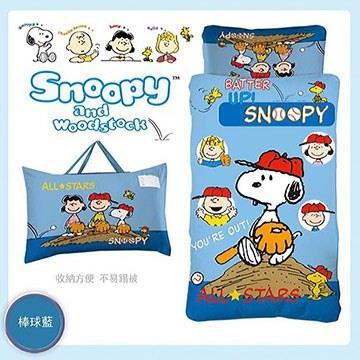 《SNOOPY》史努比幼教兒童睡袋-棒球篇 藍(4X5尺)