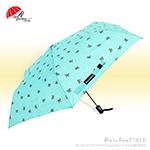 緞帶點點-自動傘(天空藍) /防風傘抗UV傘陽傘洋傘雨傘折傘