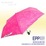 玫瑰小熊-自動傘-EPP超輕收系列(莓果紅) /晴雨傘陽傘防風傘無敵傘自動傘