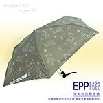 玫瑰小熊-自動傘-EPP超輕收系列(深鐵灰) /晴雨傘陽傘防風傘無敵傘自動傘