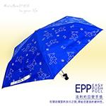 玫瑰小熊-自動傘-EPP超輕收系列(深海藍) /晴雨傘陽傘防風傘無敵傘自動傘