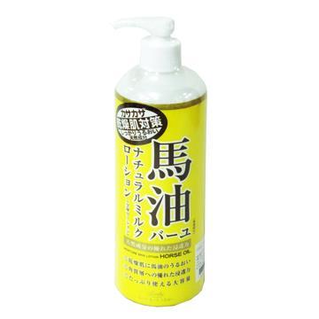 Nature馬油身體乳液-485ml-2入組