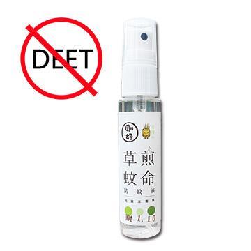 【剛好】草煎蚊命防蚊液(30ml)--有效期限2021.5