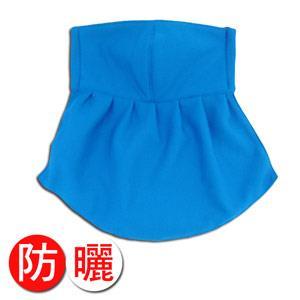 台灣製造 吸濕排汗 到肩口罩-藍色
