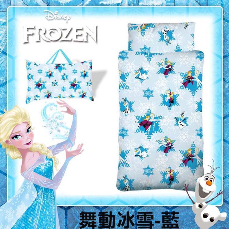 【冰雪奇緣】FROZEN舞動冰雪幼教兒童睡袋-藍