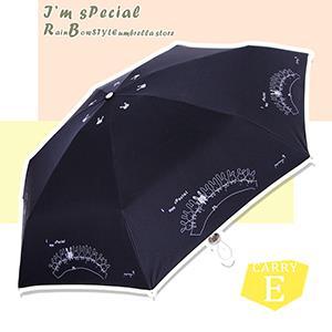 【RainBow】special兔-超短巧傘(星空黑)