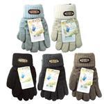比得兔兒童針織保暖手套-GL5414/5415/5416/5417-3雙入