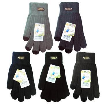 比得兔觸屏針織保暖手套(加大)-GL5314/5315/5316-3雙入
