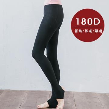 180D裡起毛蓄熱保暖踩腳褲襪-黑色