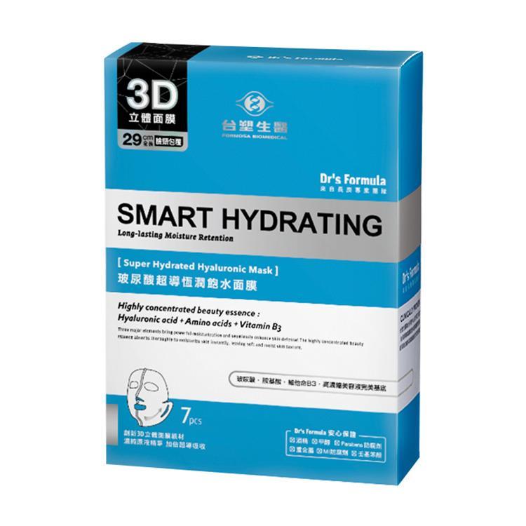 《台塑生醫》Dr's Formula丰潤肌玻尿酸超導恆潤飽水面膜(7片/盒)