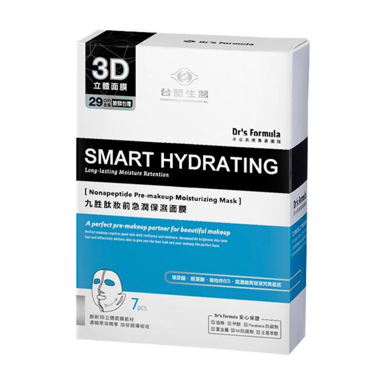 《台塑生醫》Dr's Formula丰潤肌九胜肽妝前急潤保濕面膜(7片/盒)
