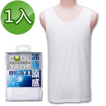 台塑生醫Dr's Formula冰晶玉科技涼感衣(男款背心-白色)
