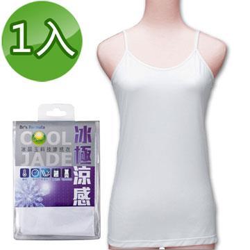 台塑生醫Dr's Formula冰晶玉科技涼感衣(女款細肩帶-白色)